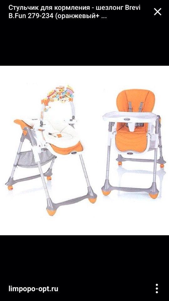 Во сколько сажать на стульчик для кормления 599