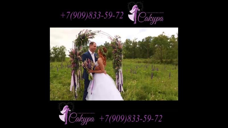 Постановочная свадебная церемония. Камчатский край, г. Елизово. Люпиновое поле.