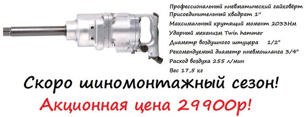 https://pp.vk.me/c633724/v633724698/48069/t6UHNfqC3iI.jpg
