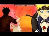 «аниме» под музыку Kana-boon  - Silhouette (16 опенинг Наруто Ураганные хроники). Picrolla