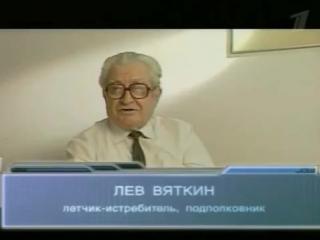 НЛО: вторжение на землю (2006)
