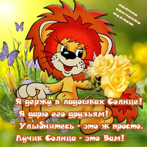 https://pp.vk.me/c633724/v633724864/1f159/-1LdCIPHWyk.jpg