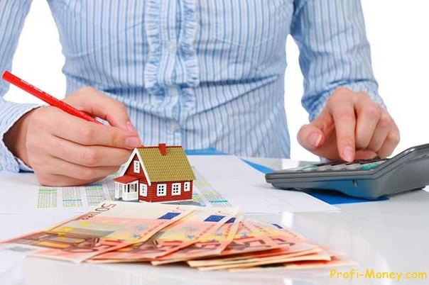 недвижимость и цены в украине