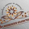Домашняя выпечка в Омске:чизкейки, торты,