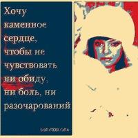 Наташа Красельникова