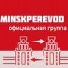 Минское областное бюро переводов