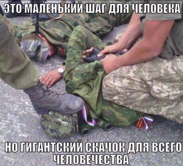 МВД Украины поддерживает введение международной полицейской миссии на Донбассе - Цензор.НЕТ 3334