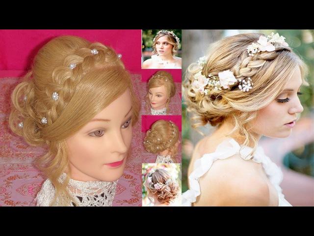 Peinado Recogido Elegante Peinados Faciles Para Cabello Corto