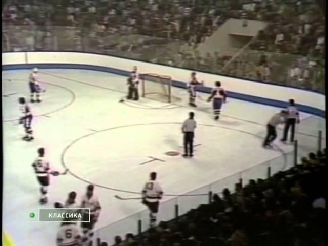 Суперсерия СССР - Канада 1974 год. 1 игра
