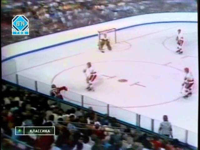 Суперсерия СССР - Канада 1974 год. 4 игра