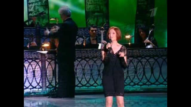 Ольга Зарубина - Разгуляй (версия 2008 года)