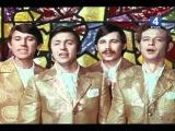 ВИА Коробейники Коробушка 1970