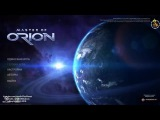 Master of Orion 2016 - Conquer the Stars - Впечатление - Вышла в раннем доступе