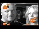 Русский Размер 13 лет юбилейный концерт 2004 г