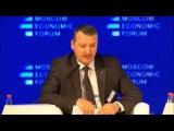 Игорь Стрелков-Гиркин на Московском экономическом форуме