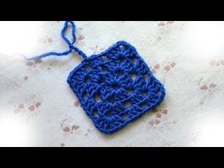 Вязание для начинающих - Как вязать Бабушкин квадрат крючком