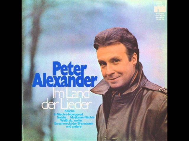 PETER ALEXANDER. DIE PEITSCHE. KUTSCHERLIED / ЯМЩИК, НЕ ГОНИ ЛОШАДЕЙ (1969)