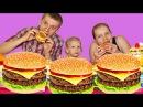 Семейный БУРГЕР ЧЕЛЛЕНДЖ! Бургер со сгущенкой и рыбой! ФУууу! Как это Можно ПРОБОВАТЬ от Family Box