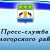 Пресс-служба Белогорский район