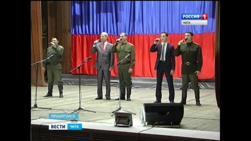 21 12 2015 Вести Чита Конкурс самодеятельности посвящённый 70 летию Победы завершился в Приаргунском районе