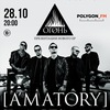 [AMATORY] | 28.10 | Aurora Concert Hall | СПб