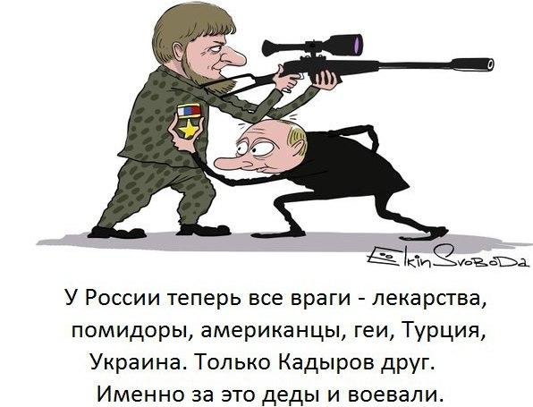 """""""Нападение на дипломата - вопиющее нарушение всех международных законов"""", - заявление МИД о нападении на украинского консула в Чечне - Цензор.НЕТ 3484"""