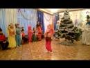 Новогодний зрелище на д.с.№17старшая групповуха Алёнушка во танце восточных красавиц25.12.15.