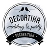 Декортика — оформление свадеб и мероприятий