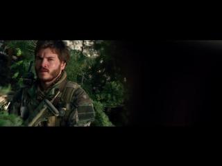 «Уцелевший» (2013)_ Трейлер (дублированный) [720p]
