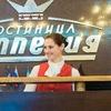 Гостиница Империя | Иркутск