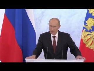 Настоящее послание Путина Федеральному собранию 2015