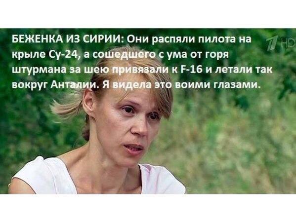 Террористы стреляли из запрещенных минометов у Марьинки и провоцировали ВСУ на ответный огонь у Авдеевки, - пресс-центр АТО - Цензор.НЕТ 9972