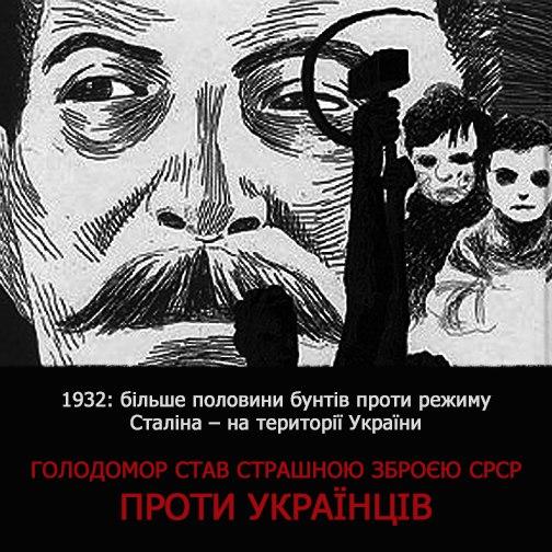 Активисты намерены пикетировать апелляционный суд Одессы против освобождения под залог обвиняемых в деле о трагических событиях 2 мая 2014 года - Цензор.НЕТ 6441