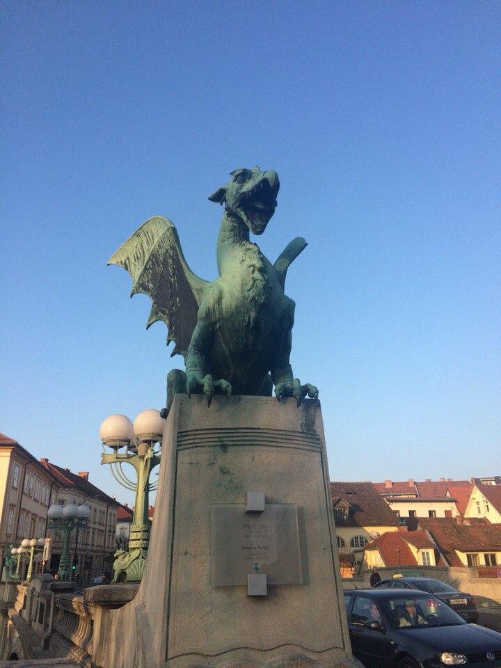 Мост драконов. Любляна