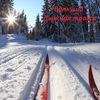Волкуша, лыжная трасса
