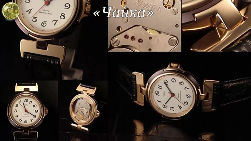 Советские часы. Самые лучшие наручные часы СССР.