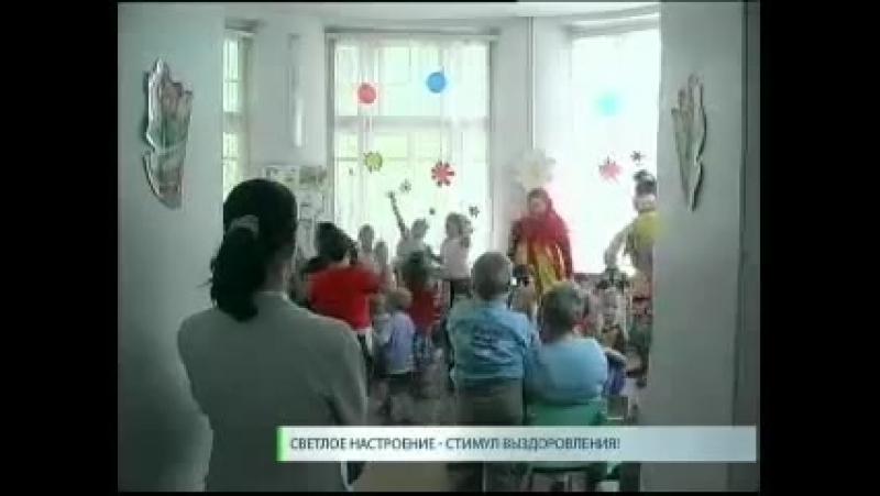 ВЫПУСК СТВ 01.06.2012. День защиты детей.