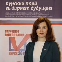 Ольга Петрушина