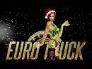 Rivalry Natasha ETS2 - Euro Truck Simulator 2 Mod Concept