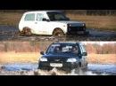 Lada 4x4 и Chevrolet Niva Экшн за $5000
