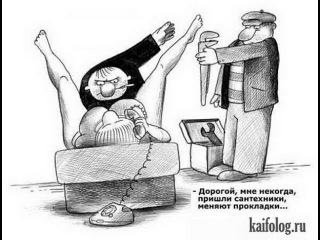 Смешные карикатуры и рисунки с приколами на разные темы