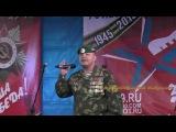Алексей Мащенко - Ветеранам