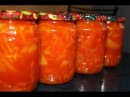 Лечо из перца моркови лука и помидор на зиму Вкуснятина