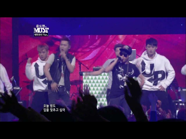 EPIK HIGH - FAN @ Mnet 윤도현의 MUST