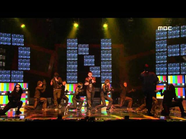 Epik High - One, 에픽하이 - 원, Music Core 20080426