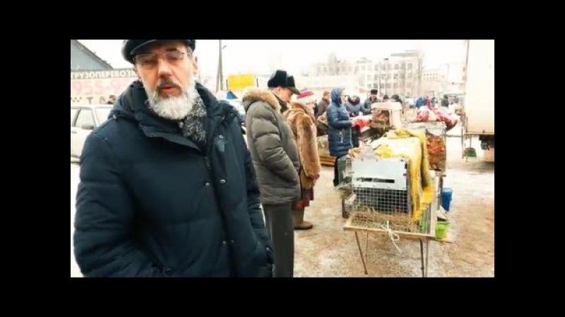 Рынок на Рабочем посёлке - Абдул Азиз Мераджуддин и Юрий Бархоткин - Иваново