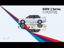The Evolution of the BMW 3 Series | Donut Media