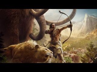 «Возвращение в каменный век» - Far Cry Primal