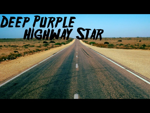 Deep Purple - Highway Star (Remastered edition) Lyrics (HQ/HD)