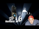 Хрень 2.0  - Телефон BMW
